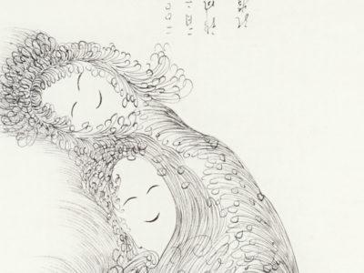 Guo Fengyi