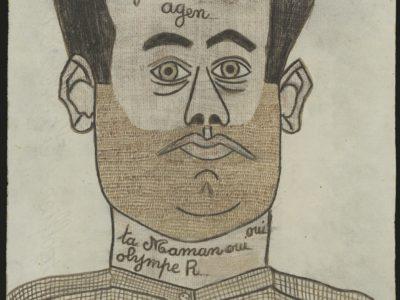 Raymond Oui (Raymond R.)