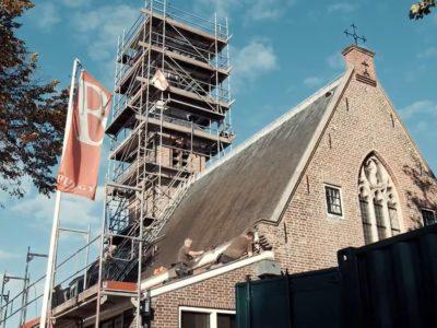 The making of... Museum van de Geest | Dolhuys